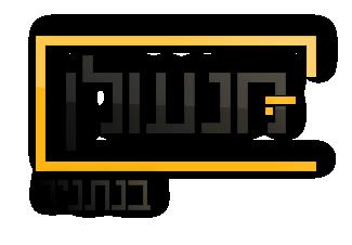 מנעולן בנתניה - לוגו גרפיקה דלת וידית